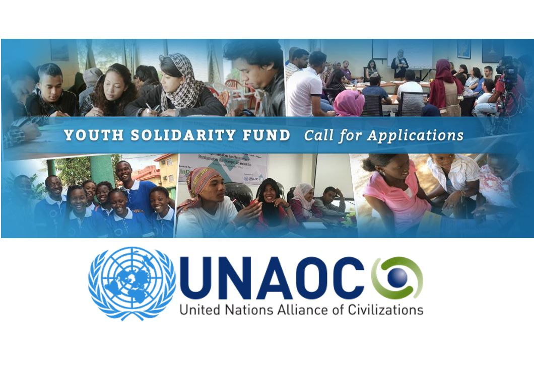 unaoc application